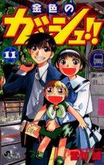 Zatch Bell 11 Manga