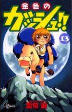 Zatch Bell 13 Manga