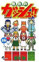 Zatch Bell 16 Manga