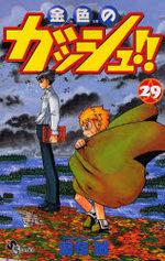 Zatch Bell 29 Manga