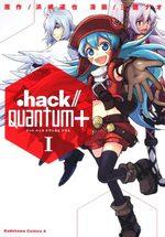 .hack//Quantum 1 Manga