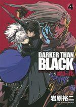 Darker than Black 4 Manga