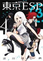 Tôkyô ESP 3 Manga