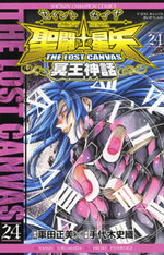 Saint Seiya - The Lost Canvas 24 Manga