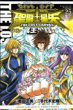 Saint Seiya - The Lost Canvas 25 Manga
