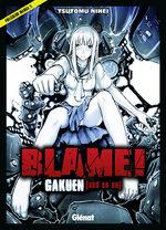 Blame Gakuen! Manga
