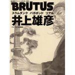 Takehiko Inoue - Brutus 2 Magazine