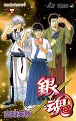 Gintama 40 Manga