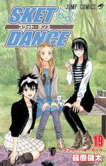 Sket Dance 19