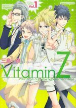 Vitamin Z - Welcome Our New Supplement Boys 1 Manga