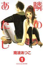 Next to You 1 Manga