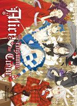 Alice au Royaume de Coeur 6