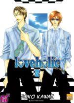 Loveholic 2