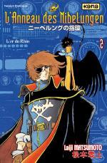 L'Anneau des Nibelungen 2 Manga