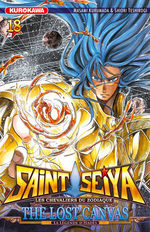 Saint Seiya - The Lost Canvas 18