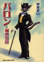 Baron the cat baron 1 Manga