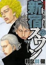 Shinjuku Swan 27 Manga