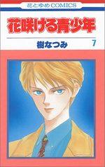 Hanasakeru Seishônen 7 Manga