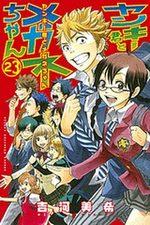 Drôles de Racailles 23 Manga
