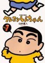 Shin Chan 1 Manga