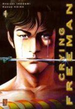 Crying Freeman T.1 Manga