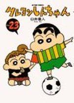 Shin Chan 23 Manga