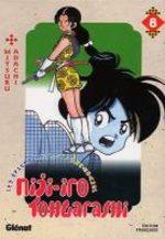 Niji-iro Tohgarashi 8 Manga