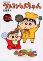 Shin Chan 26 Manga
