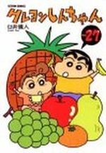 Shin Chan 27 Manga