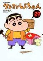 Shin Chan 29 Manga