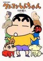 Shin Chan 34 Manga