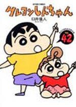Shin Chan 42 Manga