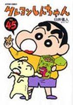 Shin Chan 45 Manga