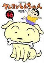 Shin Chan 46 Manga