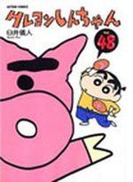 Shin Chan 48 Manga