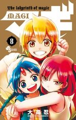 Magi - The Labyrinth of Magic # 8