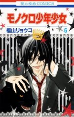 Monochrome Animals 6 Manga
