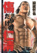 Kizudarake no Jinsei 13 Manga