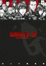 Gantz 32 Manga