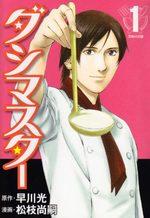 Dash Master 1 Manga