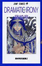 Dramatic irony - Fujisaki Ryû tanpenshû 2 1 Manga