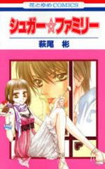 Sugar Family 1 Manga