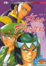 Flag Fighter 4 Manga