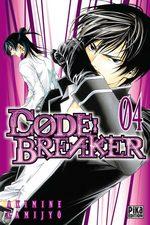 Code : Breaker 4