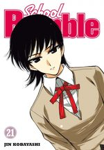 School Rumble # 21