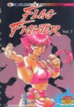 Flag Fighter 3 Manga