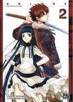 X Blade 2 Manga