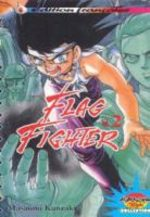 Flag Fighter 2 Manga