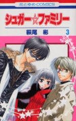 Sugar Family 3 Manga