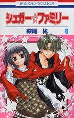 Sugar Family 6 Manga